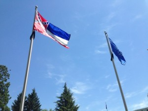 Mississippi State flag that flew near the State Capitol - now gone